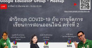 GEG Central Bangkok + Chaingmai + GEG Yala